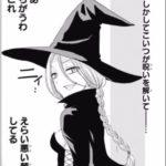 腹ペコのマリー専門情報!!(あらすじ・ネタバレ・感想)ペコ22「魔法と呪い」